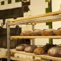 Gasthaus & Holzofenbäckerei Schaupp