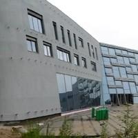 Bruckner Universität Linz