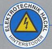 Büro (Elektrotechnik Hackl)