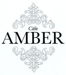 Cafe Amber - Familie Dalli