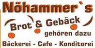 Zentrale / Produktion (Nöhammer Bäckerei Cafe Konditorei )