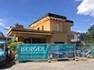 Am 23.09.2016 wurde feierlich das neu errichtete Musterhaus der Firma Otmar Berger in der Blauen Lagune eröffnet. Wir möchten uns recht herzlich bei Otmar Berger und seinem Team für die langjährige gute Zusammenarbeit bedanken und wünschen Ihm viel Erfolg für die Zukunft. Danke auch an die Firma Baumit für die großzügige Unterstützung bei diesem Projekt. www.isobrand.at