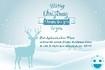 Chorprobe und kleine Weihnachtsfeier 15. Dezember 2016
