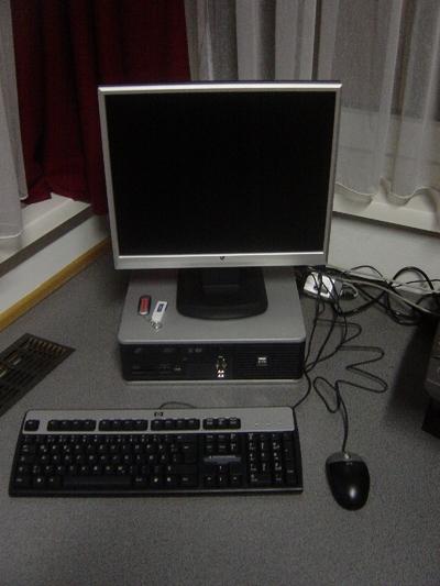 22.12.2008: Anschaffung eines neuen PC