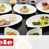 Was ist Dampfgaren? Miele Stand-Dampfgarer | Miele