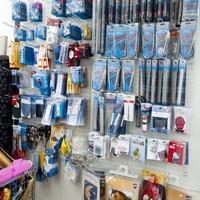 Nähmaschinen-Verkauf Westermayer - Maß- und Änderungsschneiderei Stoffe und Nähzubehör