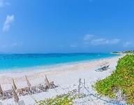 CuisinArt Strandzugang