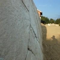 Steinmauer (96)