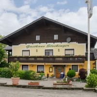 Josef Stockinger Gasthaus Tankstelle1