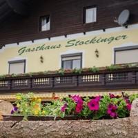 Josef Stockinger Gasthaus Tankstelle2