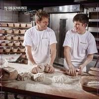 Bäckerei Riesenhuber's cover photo