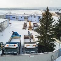 Kurt Trebse Bauunternehmen GmbH