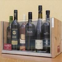 Harry´s Wein & Genuss 1