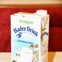 Produktaufnahme Milch
