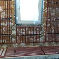 HARREITHER Wand-Fußboden-Heizung & -Kühlung
