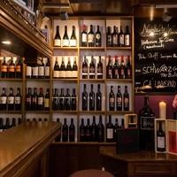 Ginzinger Bar Restaurant 5