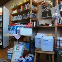 Shop - AdBlue, Zweitaktöl, Scheibenfrostschutz, Gekühlte Getränke