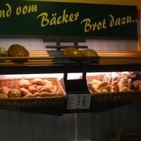 Brot und Gebäck Schenkenfelden