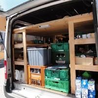 Gai Fahrzeug (3)