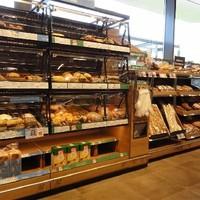 Brot SPAR und Bäckerei Brandstetter