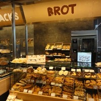 Brot Bäckerei Brandstetter