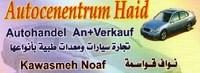 Autocentrum Haid Inh. D. Termaliewa