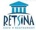 Retsina4 Griechische Spezialitäten
