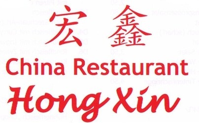 China Restaurant Hong Xin