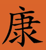 Yoga Shiatsu Himmelfreundpointner