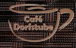 Cafe Dorfstube