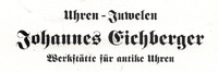 Uhren - Juwelen Johannes Eichberger | Hermes Paketshop