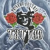 Painart Tattoo Austria