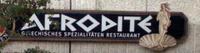 Restaurant Afrodite