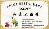 Chinarestaurant