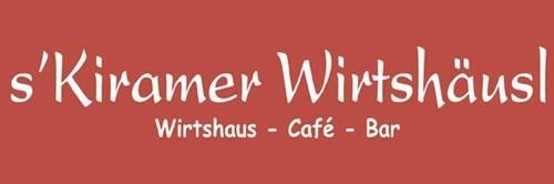 s'Kiramer Wirtshäusl Cafe-Bar