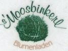 Blumenladen s'Moosbinkerl Ilse Friedinger