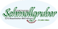 Filiale Altheim (Gärtnerei Schmollgruber)