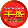 China - Restaurant Feng Sheng