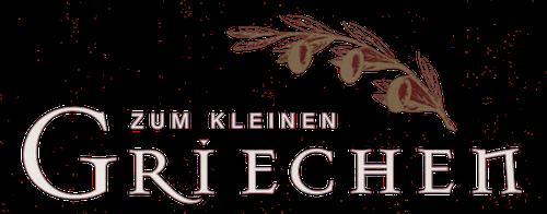 """Spezialitätenrestaurant  """"Zum kleinen Griechen"""""""
