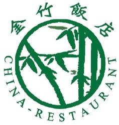 China Restaurant Bambus Garten