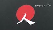 Omoroi-Ya Asiatika | Werner Gottfried Koller