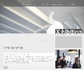 Attraktive Homepages und Accounts August