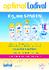 2 Ladival Sonnenprodukte kaufen und 5€ sparen
