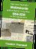 60 Jahre Rückblick - Zeitungsausschnitte, die es nur einmal zu lesen gab