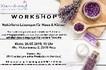 """Workshop """"Natürliche Lösungen für Haus und Körper"""""""