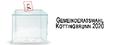 Gemeinderatswahl Kottingbrunn 2020