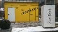S`Postkastl 1.0 - Faschingsbar