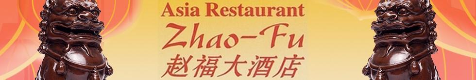 asia restaurant banner
