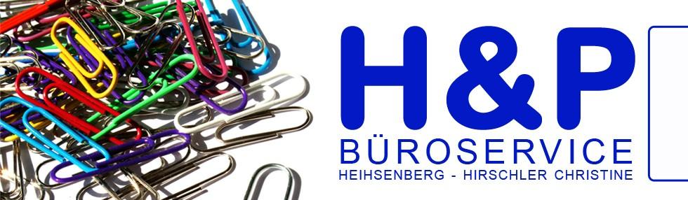 hp buroservice banner