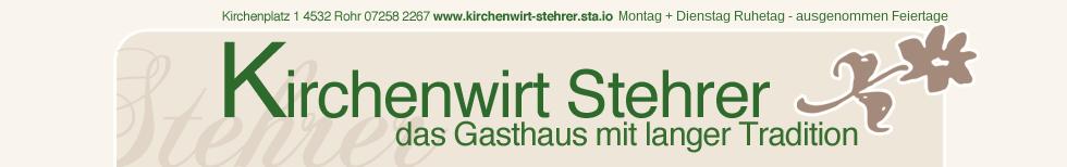 stehrer banner
